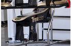 Lotus Nase GP Japan 2012