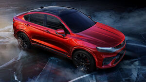 01/2019, Geely FY11 Crossover