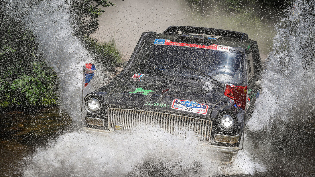 01/2020, Hongqi Rally Car