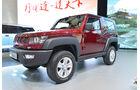 02/2013, Beijing-Auto-B40
