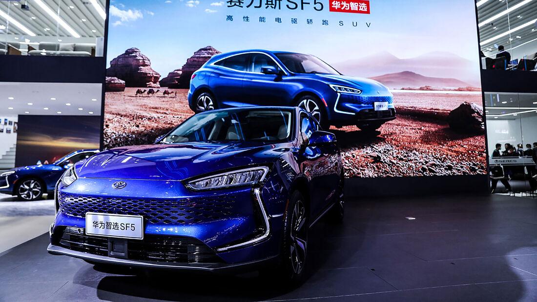 04/2021, Cyrus Huawei Smart Selection SF5