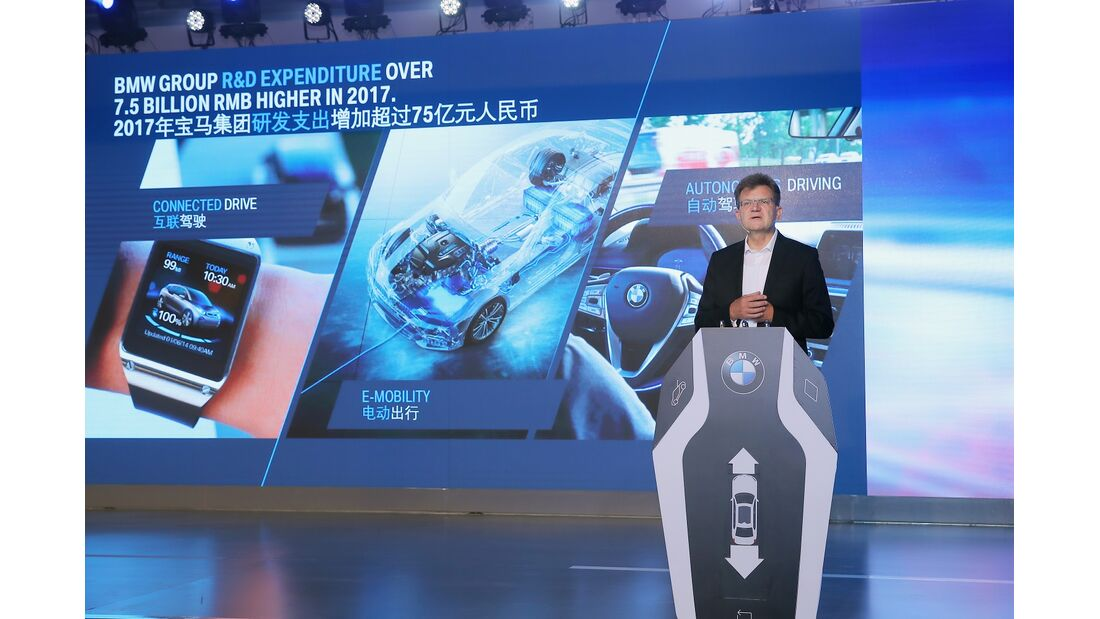 05/2018, BMW Entwicklungsstandort Peking