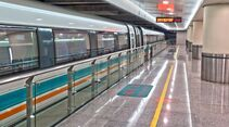 07/2018, Magnetschwebebahn Transrapid Shanghai