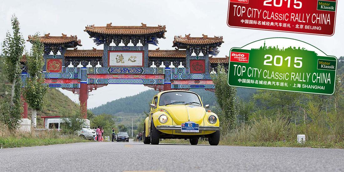 09/2014 - Top City Classic Rally China, mokla 0914