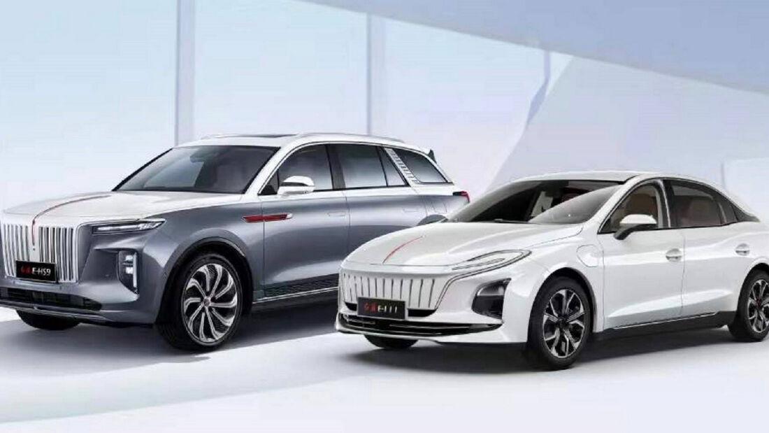 1/2021, Hongqi E111 EV