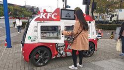 11/2020, Neolix KFC Truck