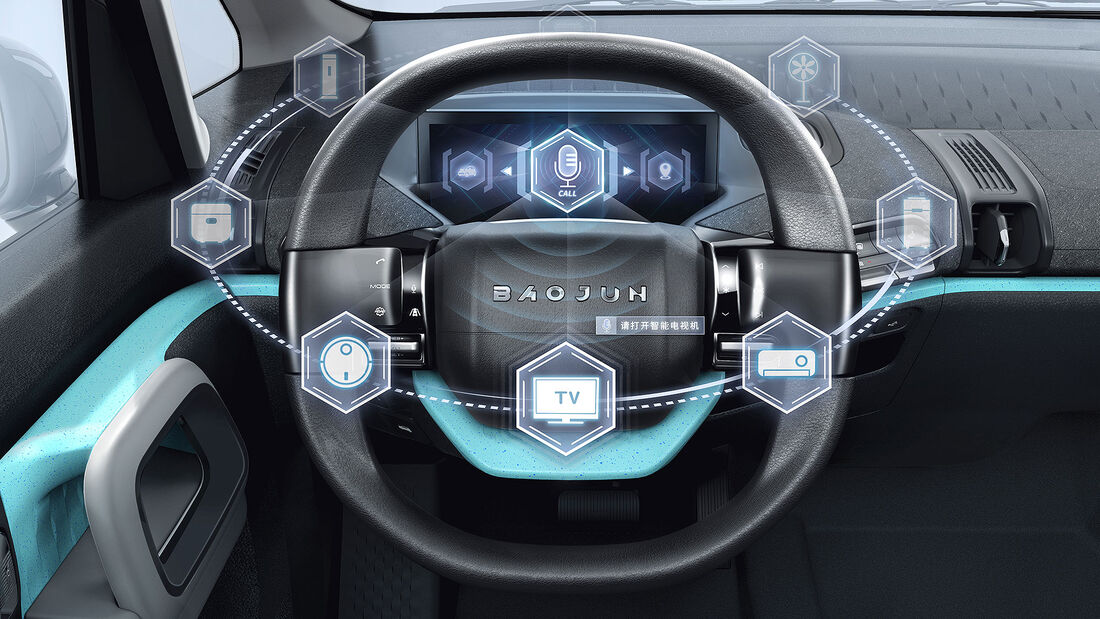 12/2020, Baojun E300