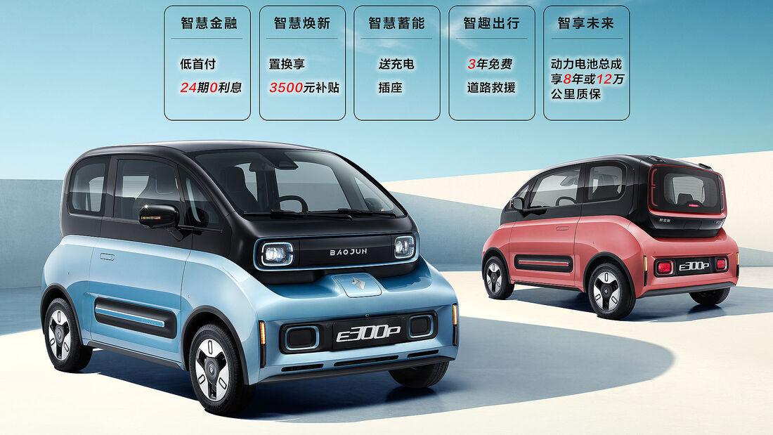 12/2020, Baojun E300 und E300 Plus