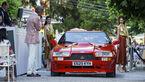 1986 Aston Martin V8 Zagato