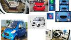 Aliexpress Elektroauto Kopien China