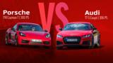 Audi TTS Coupé, Porsche 718 Cayman T