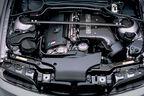 BMW M3 CSL, E46, Motor