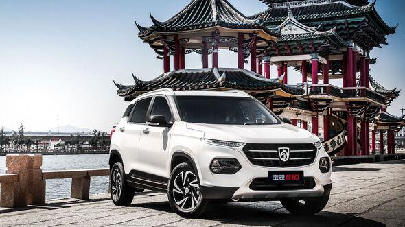 Baojun 510 (China)