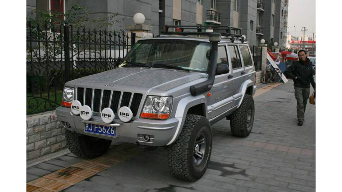 Beijing Automobile Works BAW Qishi