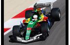 Benetton - Formel 1 2017 - Designs - Sean Bull