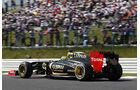 Bruno Senna Renault GP Japan 2011
