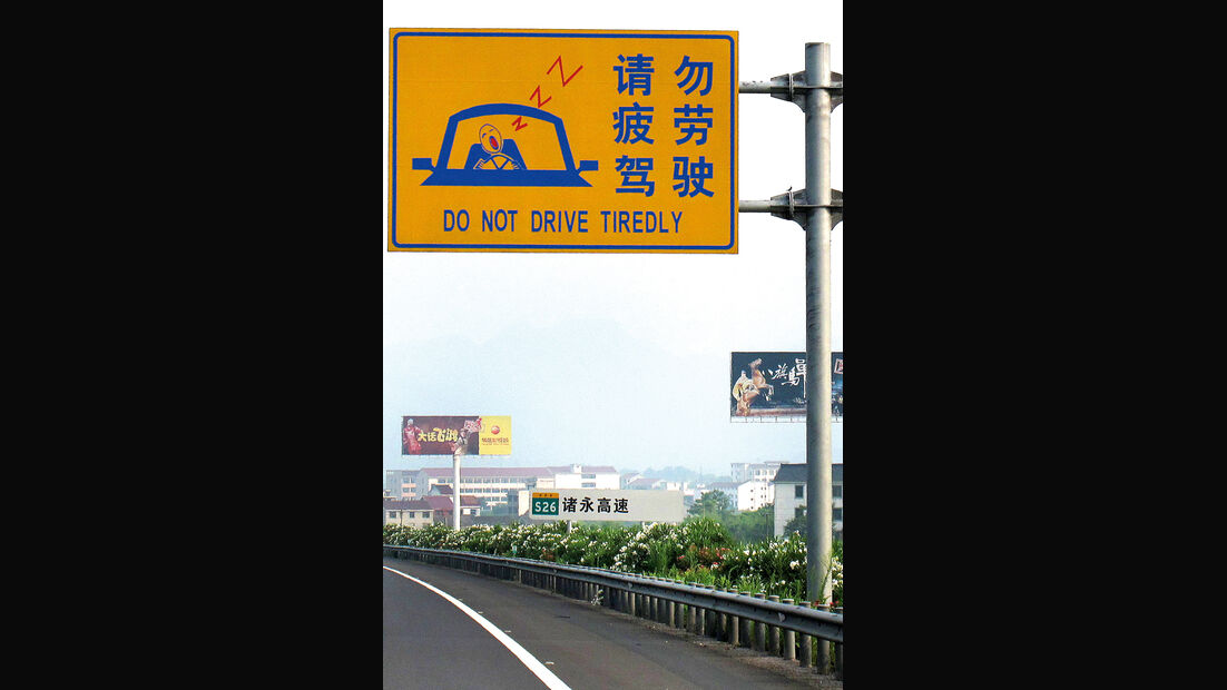 China, Verkehrsschild