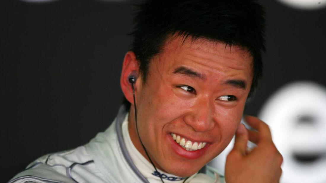 CongFu Cheng