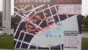DTM Shanghai 2010
