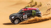 Dakar Vorschau 2015