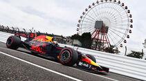Daniel Ricciardo - GP Japan 2017