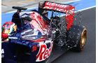 Daniil Kvyat - Toro Rosso - Formel 1 - Silverstone-Test - 9. Juli 2014