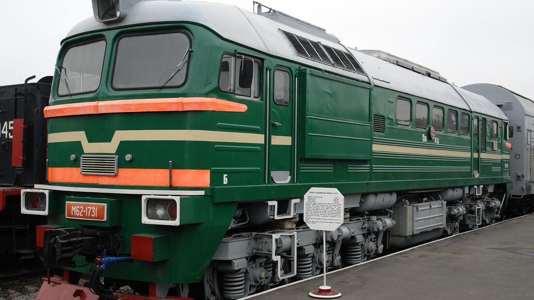 Diesel locomotive DM62-1731