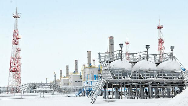 Erdgas Vorkommen