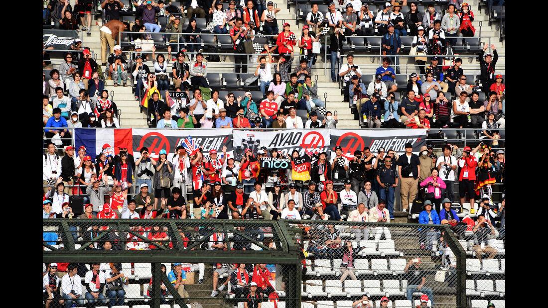 Fans - Formel 1 - GP Japan 2016 - Suzuka