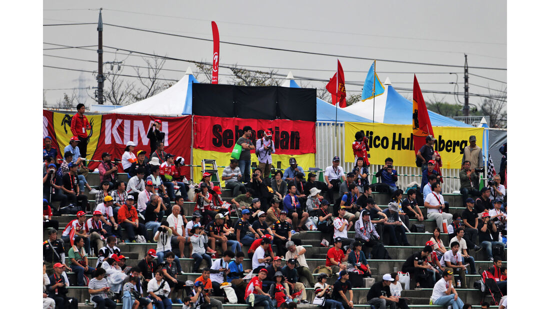 Fans - GP Japan - Suzuka - Formel 1 - Freitag - 5.10.2018