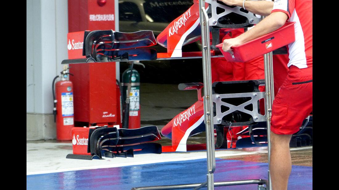 Ferrari - Formel 1 - GP Japan - Suzuka - 24. September 2015