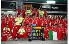 Ferrari GP Malaysia 2012