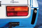 Ford Capri RS, Heckleuchte