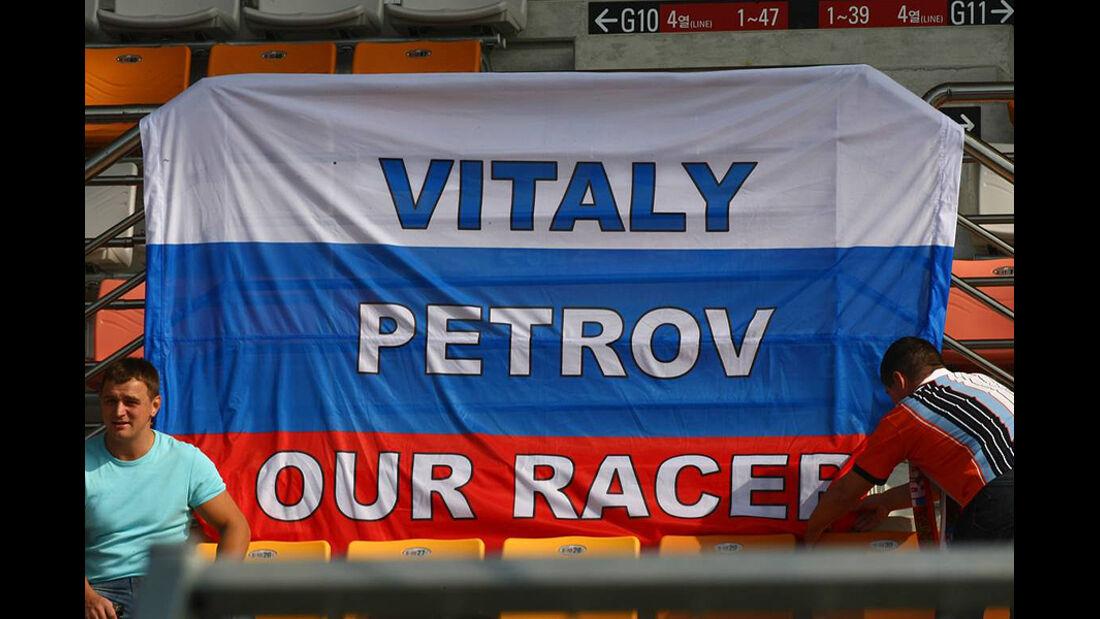 Formel 1 GP Korea 2010 Vitaly Petrov