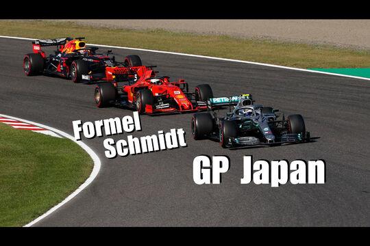 Formel Schmidt - GP Japan 2019