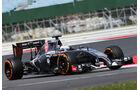 Giedo van der Garde - Sauber - Formel 1 - Silverstone-Test - 9. Juli 2014