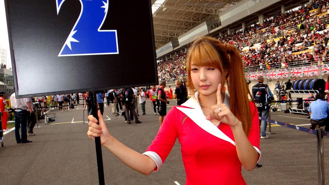 Grid Girl GP Korea 2012