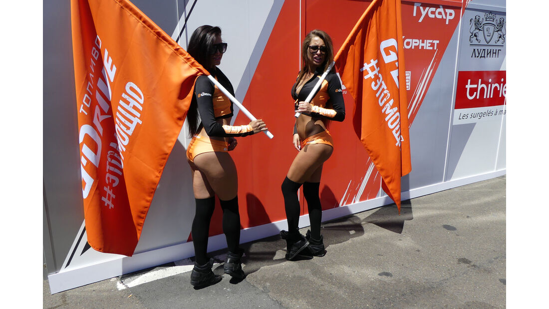 Grid Girls - 24h-Rennen Le Mans 2017 - Smastag - 17.6.2017