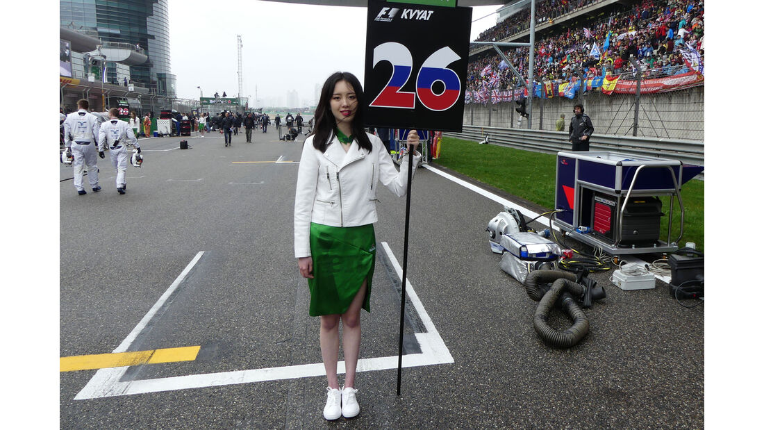 Grid Girls - GP China 2017 - Shanghai
