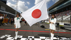 Grid Girls - GP Japan 2015