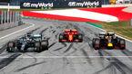 Hamilton, Leclerc & Verstappen - Formel 1 - GP Österreich - Spielberg - 29. Juni 2019
