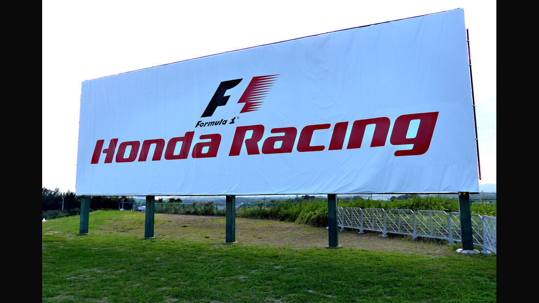 Honda - Formel 1 - GP Japan - Suzuka - 23. September 2015
