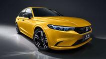 Honda Integra Limousine China