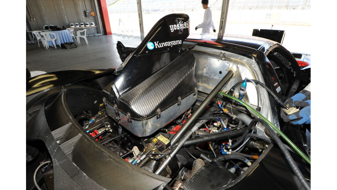 Honda NS-X, Airbox
