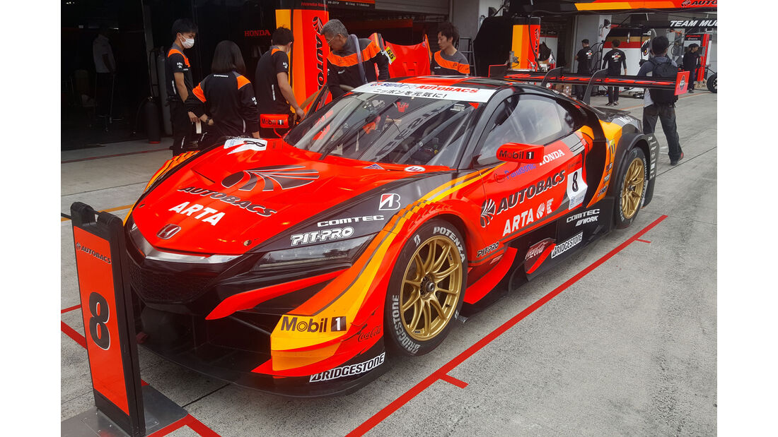 Honda NSX GT - Super GT
