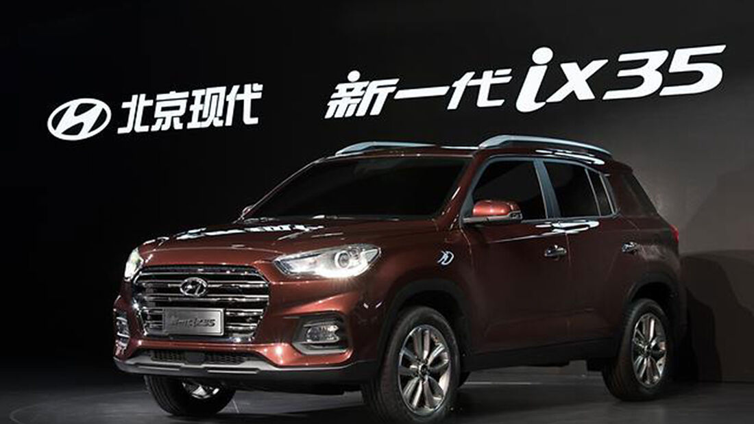 Hyundai i35 Shanghai Auto Show 2017