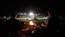 Impressionen - 24h-Rennen Nürburgring - Nordschleife - Sonntag - 28.5.2017