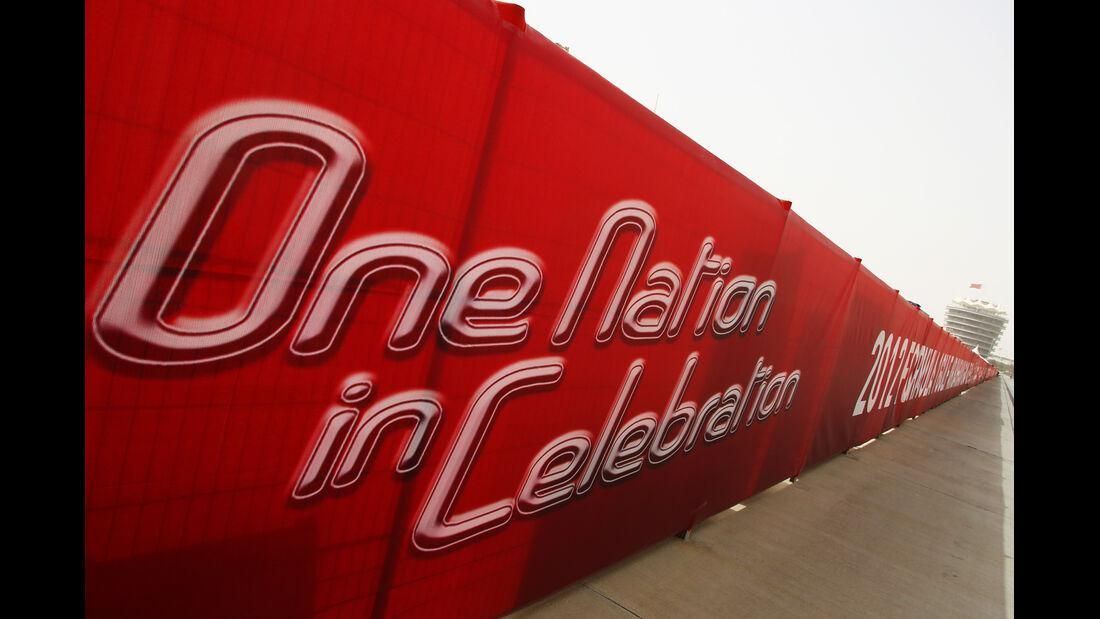 Impressionen - Formel 1 - GP Bahrain - 19. April 2012