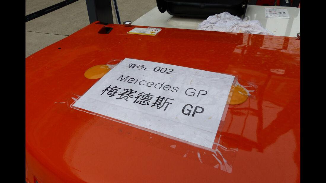 Impressionen - Formel 1 - GP China - Shanghai - 8. April 2015