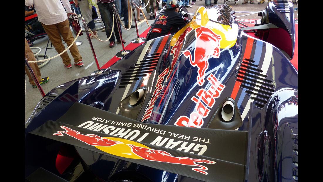 Impressionen - Formel 1 - GP Japan - Suzuka - 4. Oktober 2014